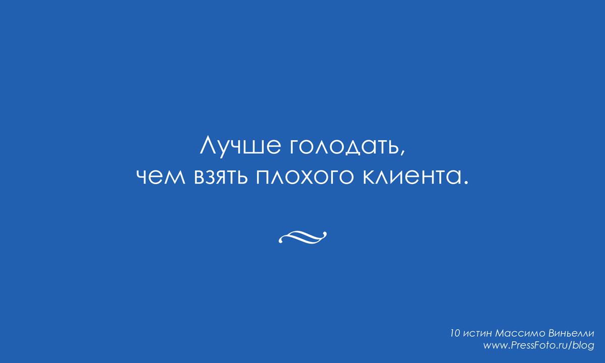 Сериал Пилот международных авиалиний смотреть