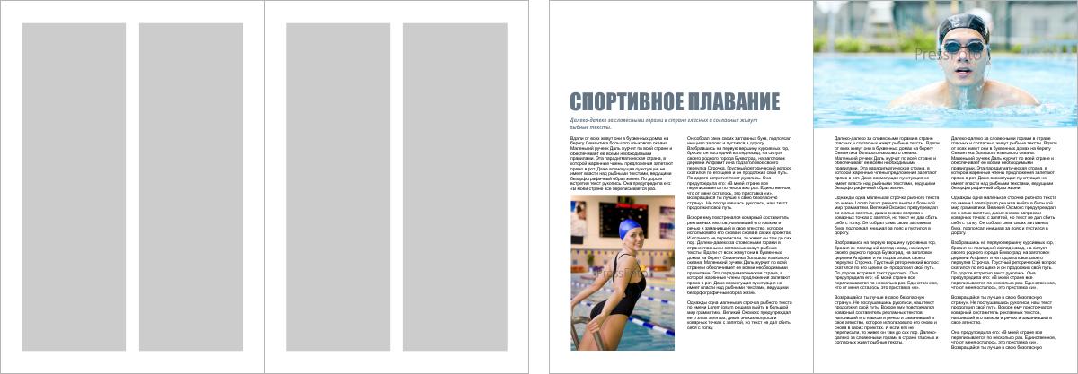 Magazine-page-layout-design-1