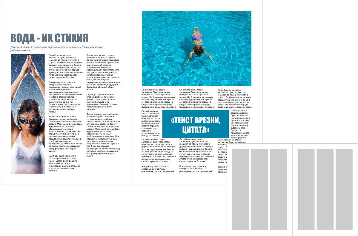 Magazine-page-layout-design-10