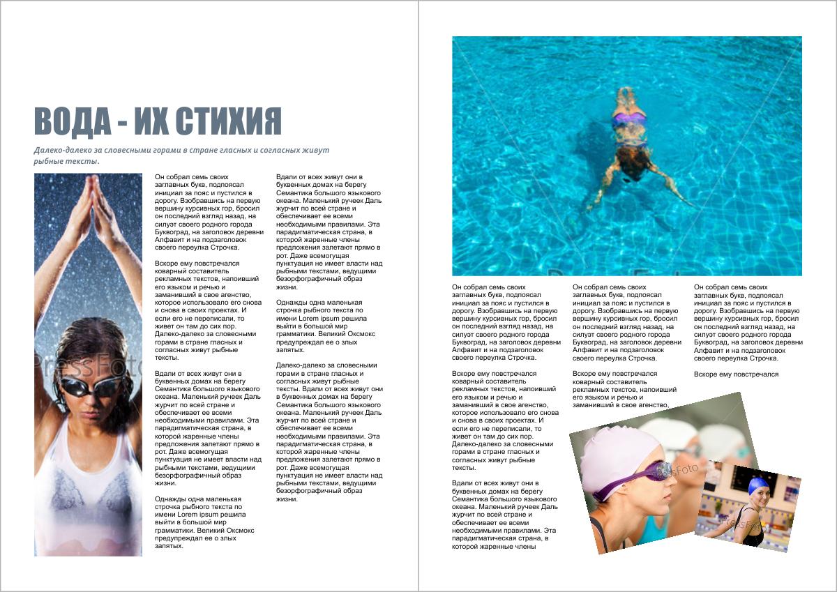 Magazine-page-layout-design-11
