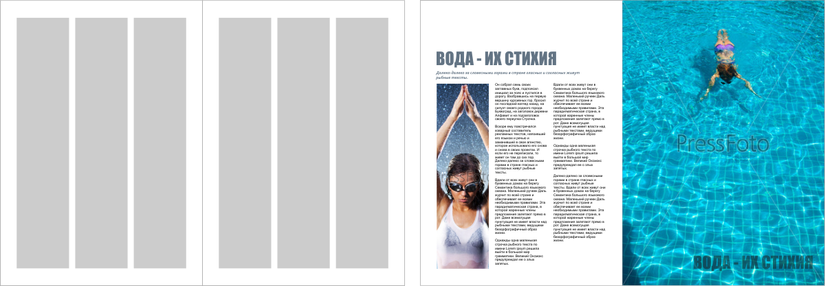 Magazine-page-layout-design-3
