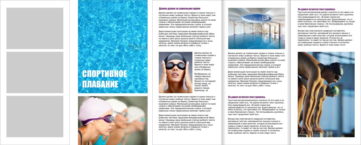 Magazine-page-layout-design-4