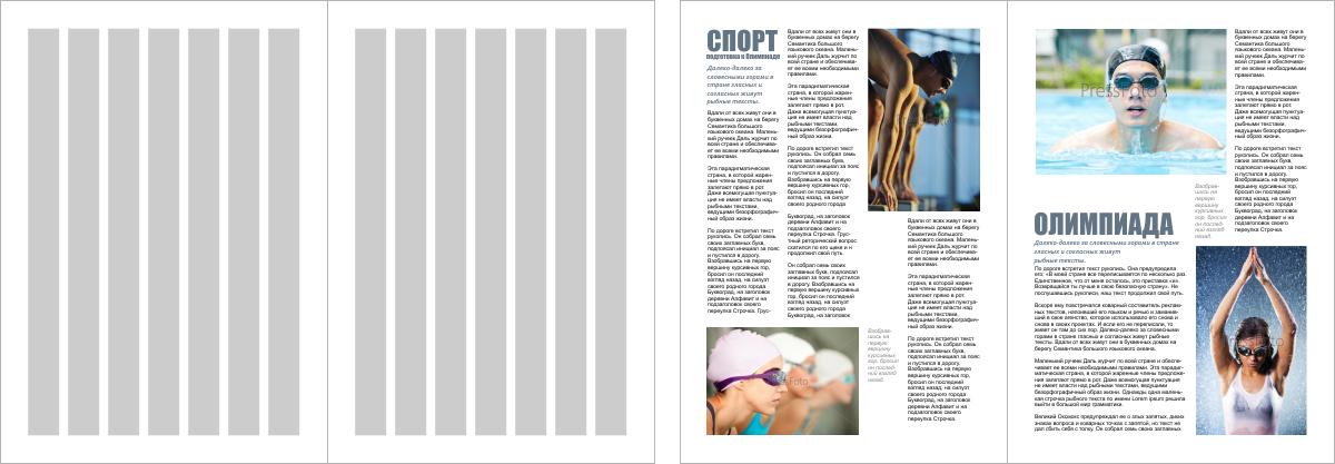 Magazine-page-layout-design-5
