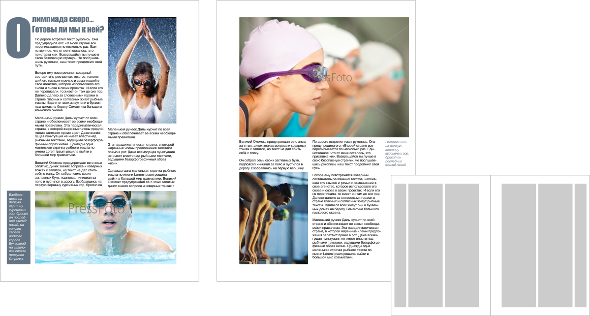 Magazine-page-layout-design-7