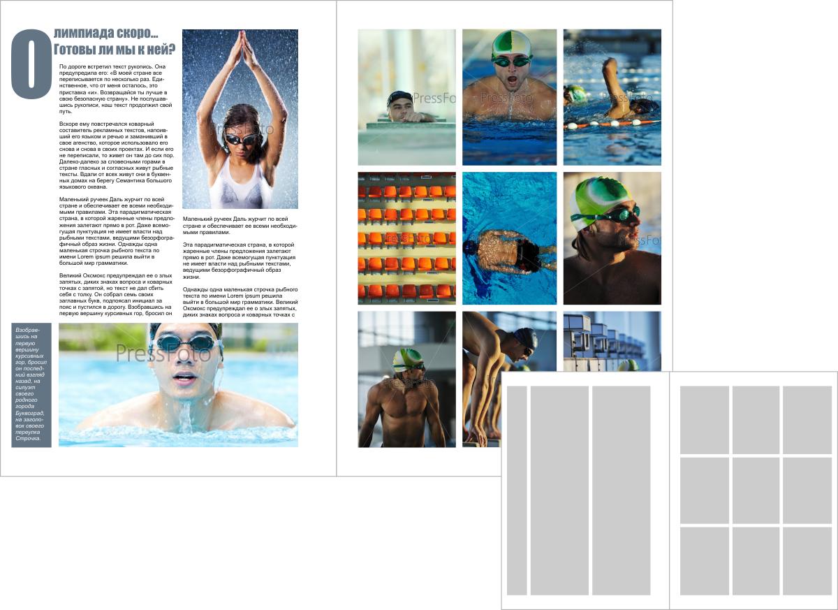 Magazine-page-layout-design-8