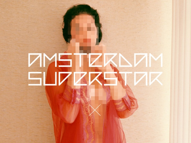 amsterdam-superstar-by-david-a-slaager