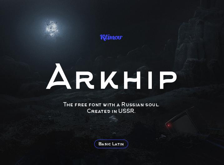 graphic-design-freebie-march-2015-arkhip-font
