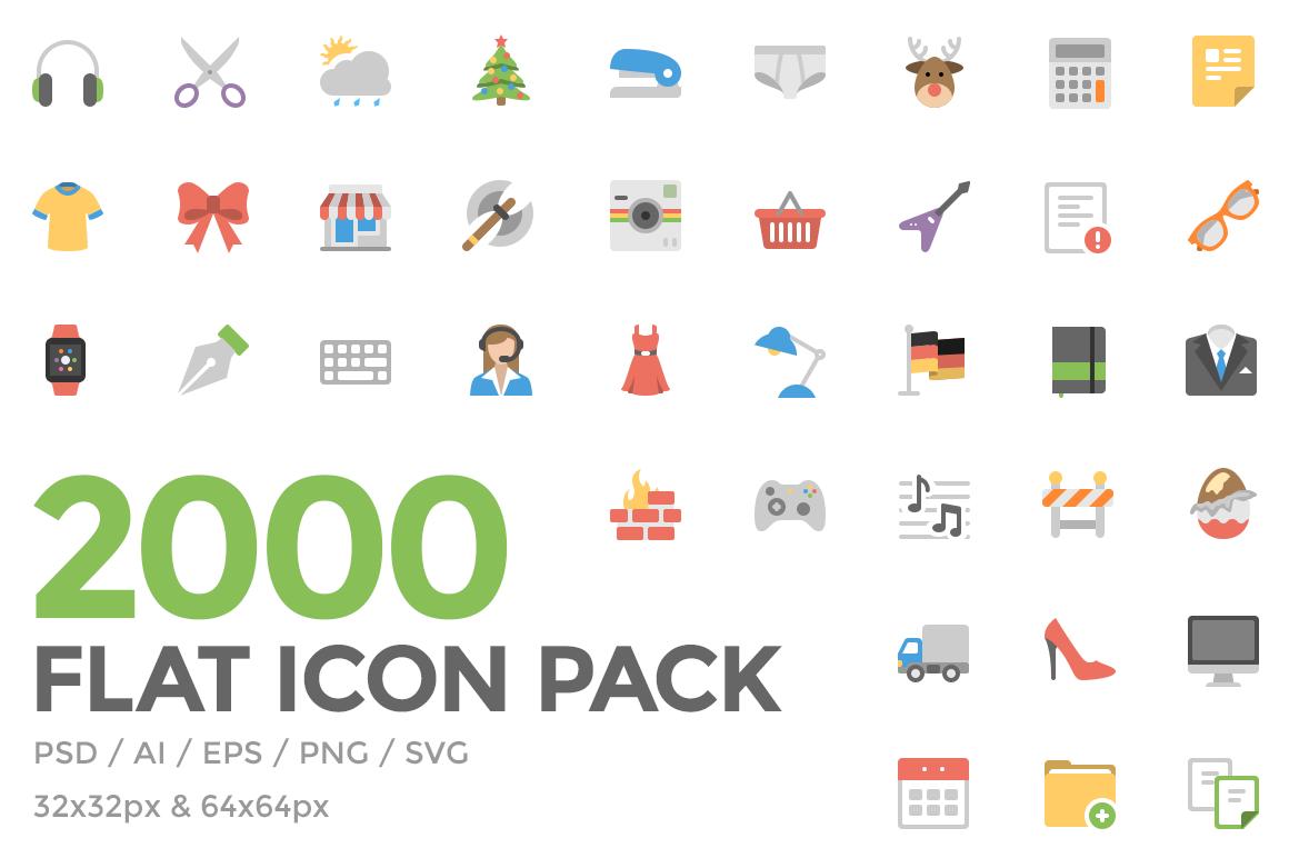 graphic-design-freebie-march-2015-icon-1