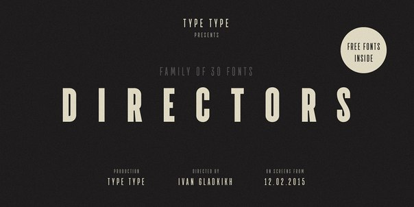 freebies-of-june-2015-directors-1