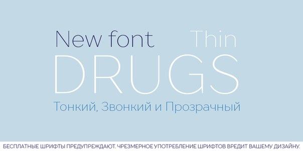 freebies-of-june-2015-drugs