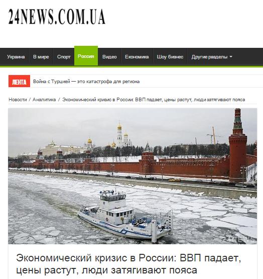 how-to-illustrate-the-crisis-24news-com-ua
