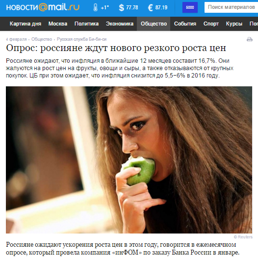how-to-illustrate-the-crisis-Mail.Ru