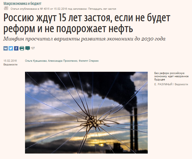how-to-illustrate-the-crisis-vedomosti