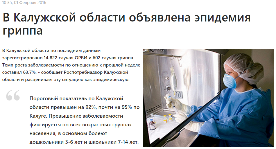 how-to-illustrate-the-flu-13-nikatv