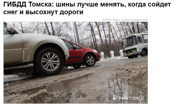 bad-roads-12