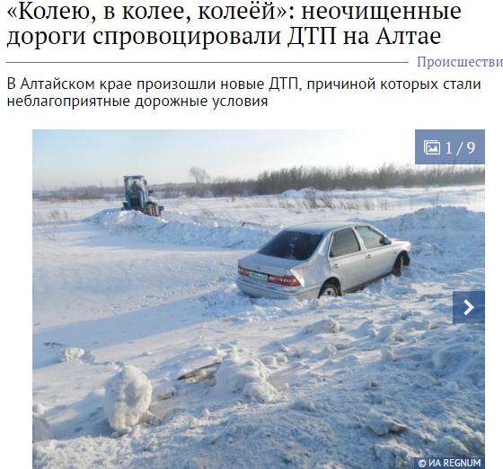 bad-roads-24