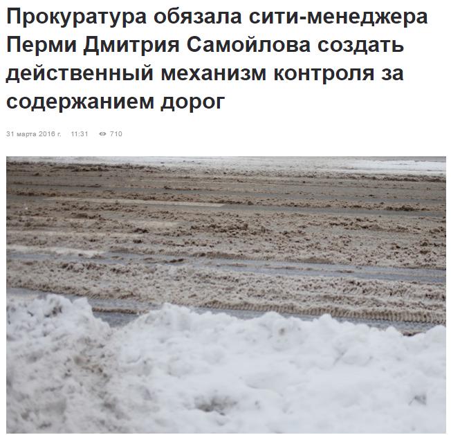 bad-roads-3