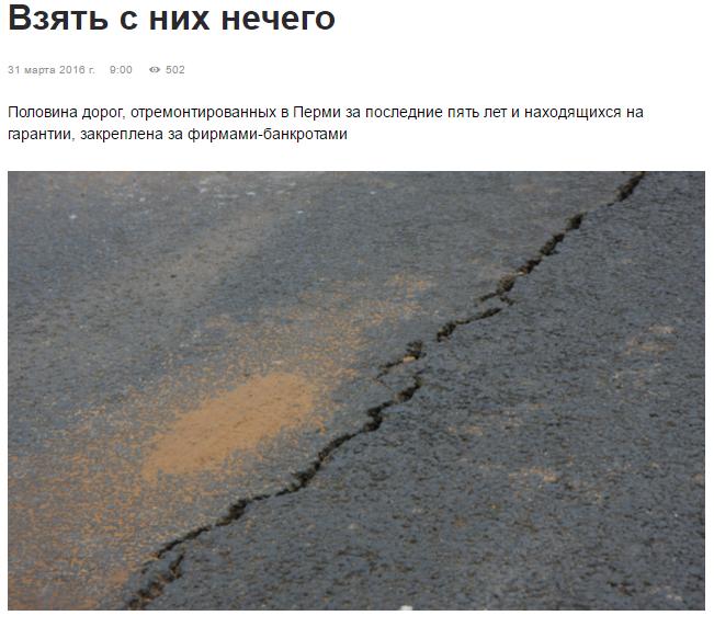 bad-roads-4