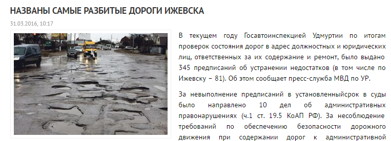 bad-roads-5