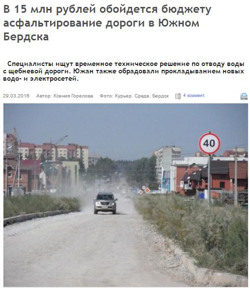 bad-roads-6
