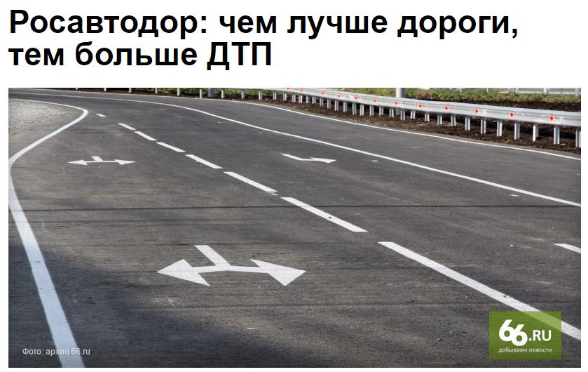 bad-roads-8