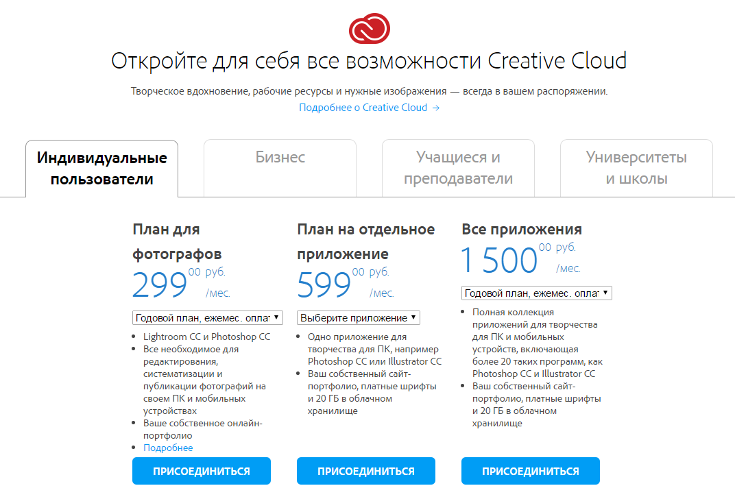 cloud-services-for-photographers-and-designers-8