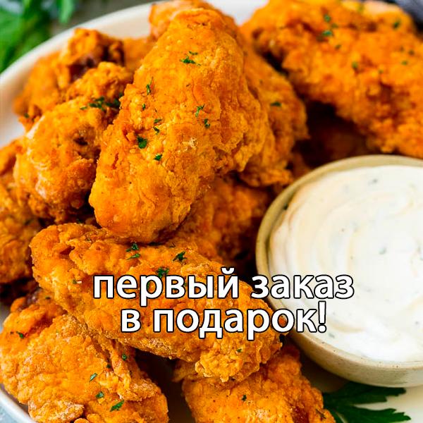 Реклама приложения для доставки еды: аппетитные крылья и цепляющий текст