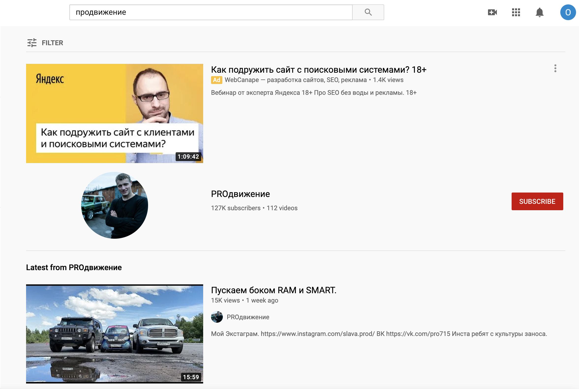 Пример рекламы в формате Video Discovery на YouTube
