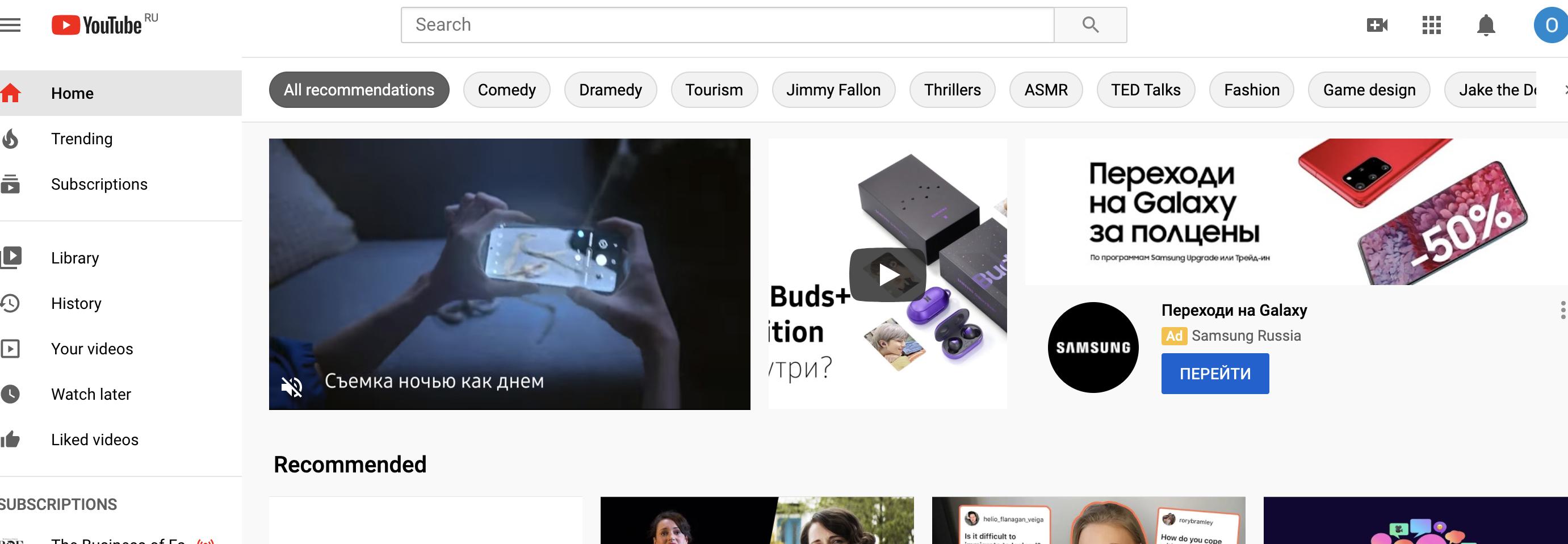 Пример рекламы в формате Masthead на YouTube